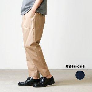 08sircus (ゼロエイトサーカス) High count chino cloth painter pants / チノクロスペインターパンツ