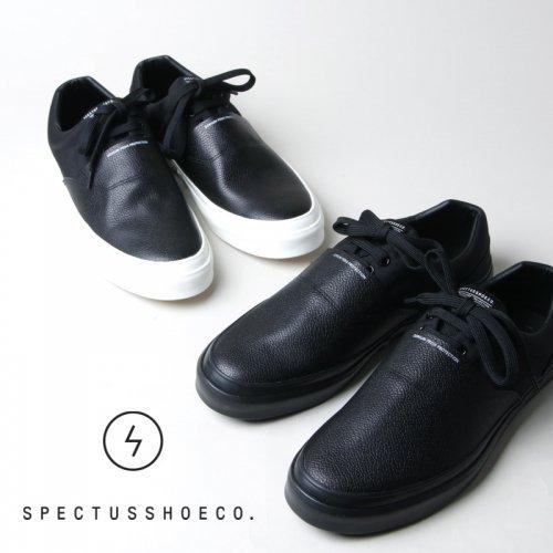 SPECTUSSHOECO. (スペクタスシューコー) SOLID KICKS 07 / ソリッドキックス 07