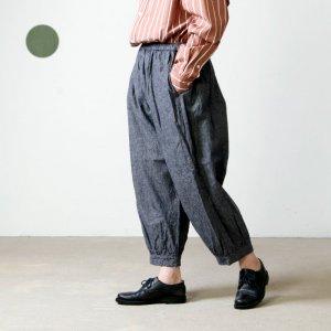 ina (イナ) 裾絞りサルエルバルーンパンツ