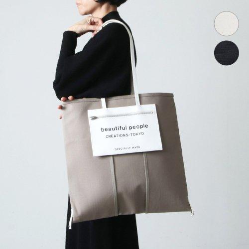 beautiful people (ビューティフルピープル) lining logo pocket tote bag / ライニングロゴポケットトートバッグ