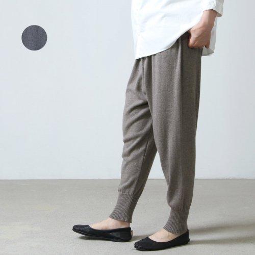 evameva (エヴァムエヴァ) cotton cashmere pants / コットンカシミヤパンツ
