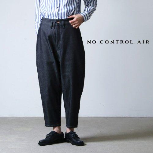 NO CONTROL AIR (ノーコントロールエアー) FIRMUM スーピマコットンムラ糸 セルビッチデニム ハイウエストワイドテーパード