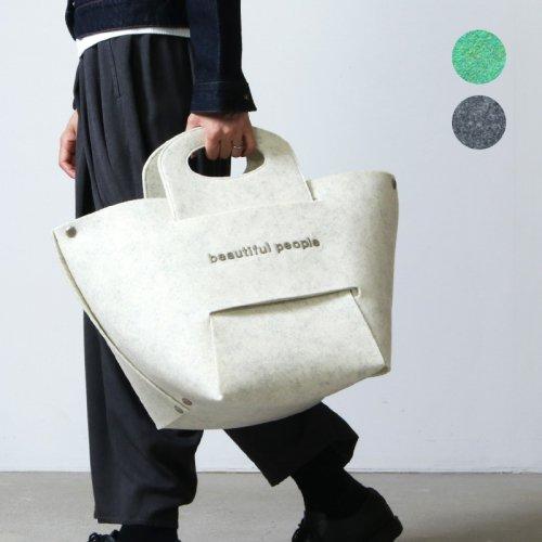 beautiful people (ビューティフルピープル) recycled felt constructive bag L / リサイクルフェルコンストラクティブバッグエル