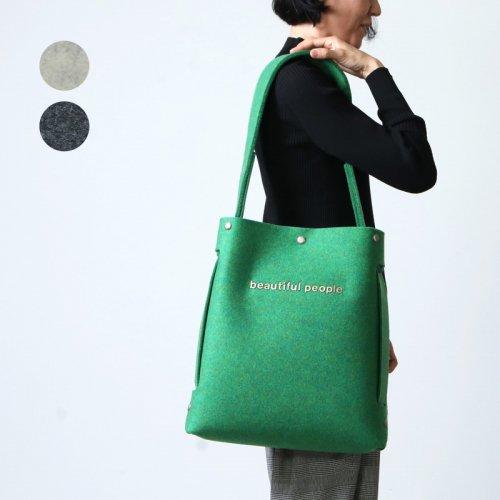 beautiful people (ビューティフルピープル) recycled felt const ructive shoulder bag / リサイクルフェルコンストラクティブショルダーバッグ