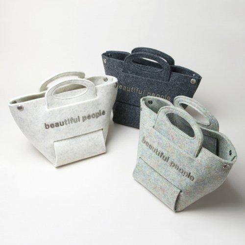 beautiful people (ビューティフルピープル) recycled felt constructive bag S / リサイクルフェルコンストラクティブバッグエス