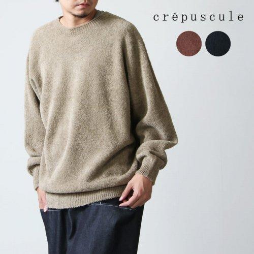 crepuscule (クレプスキュール) Cotton mole crew / コットンモールクルー