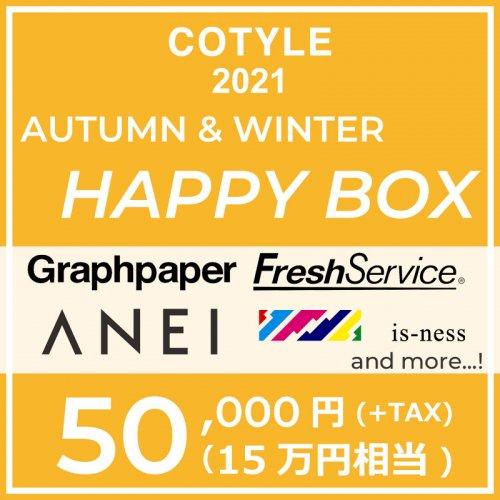 HAPPY BOX TOKYO BRAND.1【1〜2サイズ】