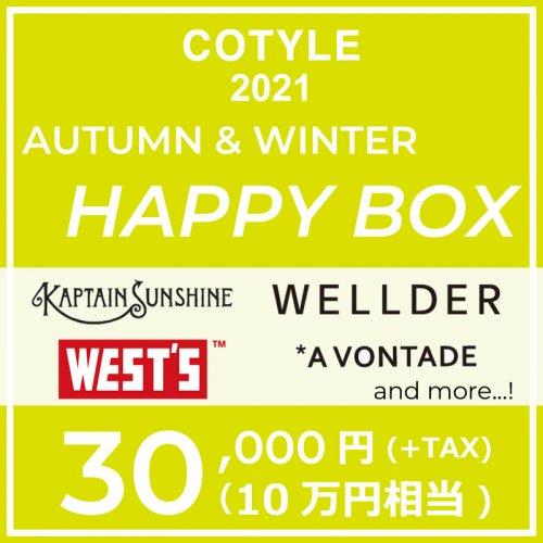 HAPPY BOX TOKYO BRAND.2【SM〜MLサイズ】
