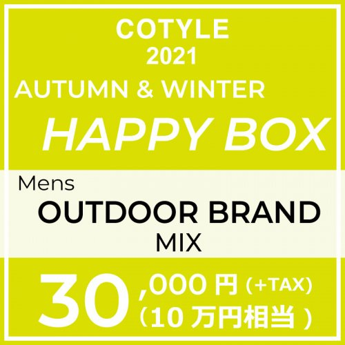 HAPPY BOX OUTDOOR BRAND MIX【S〜Lサイズ】