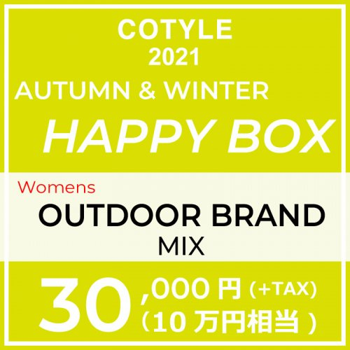 【レディース】HAPPY BOX OUTDOOR BRAND MIX【Freeサイズ】