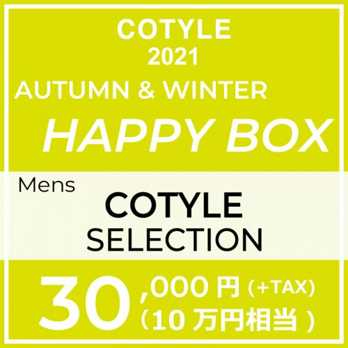 HAPPY BOX COTYLE SELECTION BRAND MIX【S〜Lサイズ】
