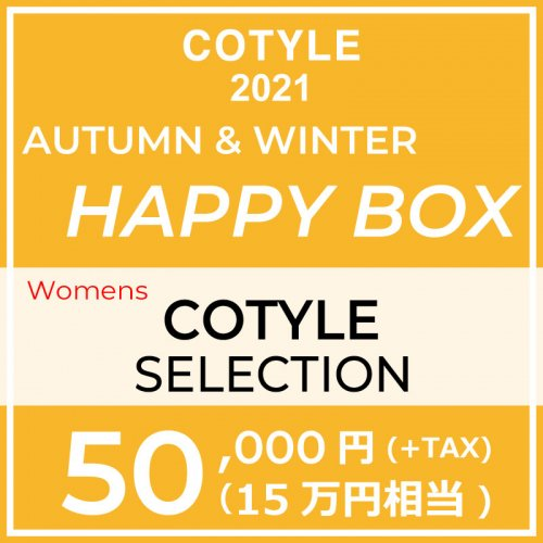 【レディース】HAPPY BOX COTYLE SELECTION BRAND MIX【Freeサイズ】