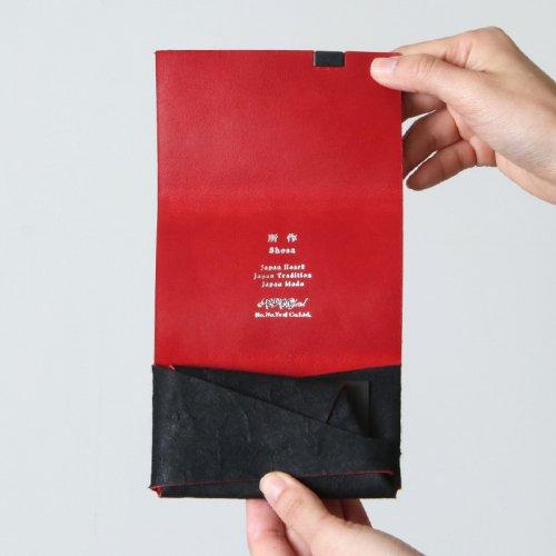 所作 (ショサ) Coin Case #黒和紙 / コインケース リミテッドカラー 黒和紙