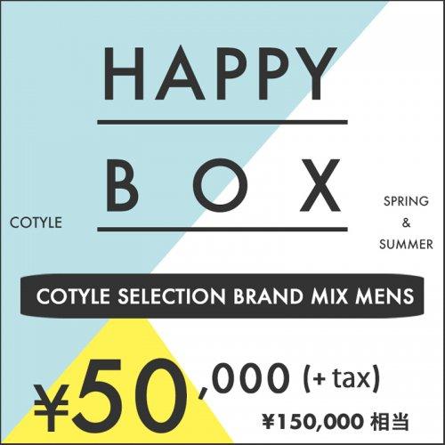 【メンズ】COTYLE SELECTION BRAND MIX【1〜2サイズ】