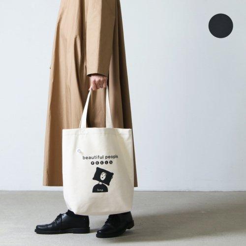 beautiful people (ビューティフルピープル) beautiful people feels air tote bag / ビューティフルピープルフィールズエアートートバッグ