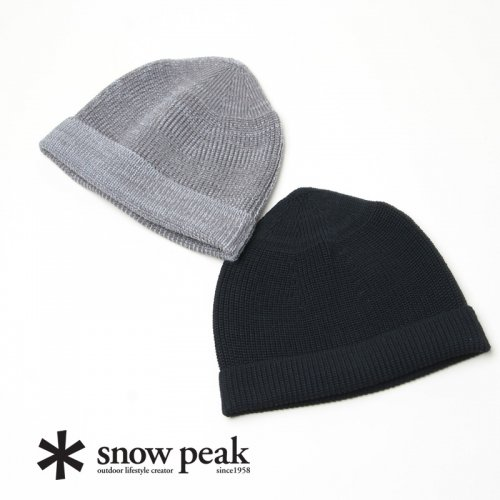 snow peak (スノーピーク) WG Stretch Knit Cap / ホールガーメントストレッチニットキャップ