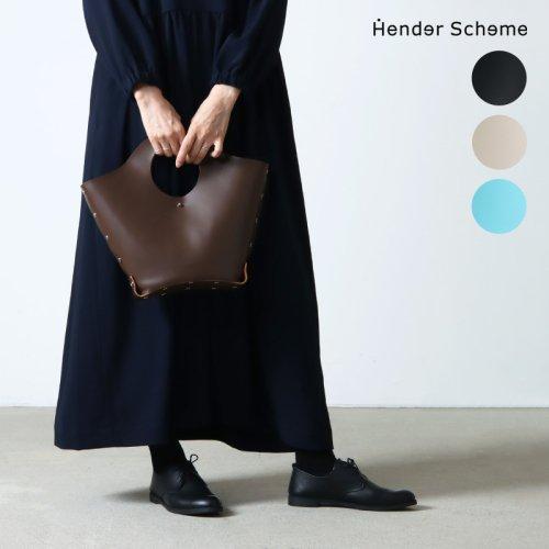 Hender Scheme (エンダースキーマ) assemble basket bag  M / アッセンブルバスケットバッグ M
