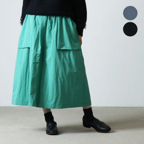 Veritecoeur (ヴェリテクール) バルーンヘムスカート
