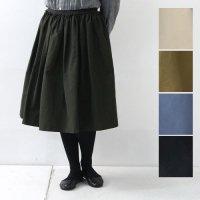 dahl'ia (ダリア) グログランスカート