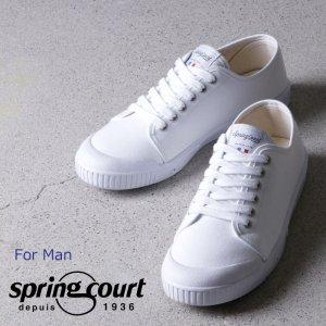 spring court (スプリングコート) G2 Classic Canvas スニーカー Men