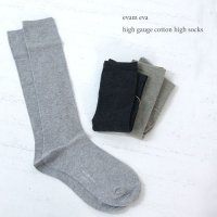 evameva (エヴァムエヴァ) high gauge cotton high socks