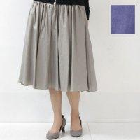 haupia (ハウピア) ギャザースカート