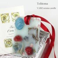 Tolitoma (トリトマ) VARO ルームアロマワックスバー 94.ワスレナグサ