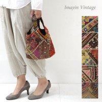 IMAYIN (イマイン/イマイエン) Cloth Bag small