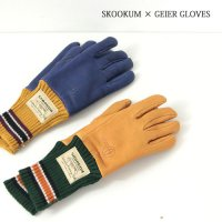 SKOOKUM (スクーカム) GLOVE WITH PILE MULTI