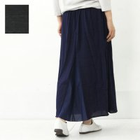 blanc basque (ブランバスク) コットンマキシ丈スカート
