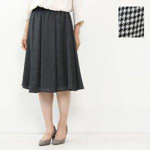 【50% OFF】 dahl'ia (ダリア) ウールガーゼフレアギャザースカート