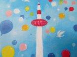 京都タワーのポストカード*後藤みき