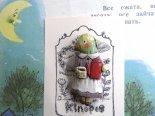 鳥さん「珈琲はいかが?」木彫りブローチ*3月25日までの期間限定販売*京都・kinopoe