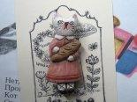 「パン焼けたわよ」木彫りブローチ*3月25日までの期間限定販売*京都・kinopoe