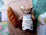 「くまさんとバゲット」木彫りブローチセット*3月25日までの期間限定販売*京都・kinopoe
