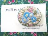 刺繍のお花ブローチ*ブルーグラデ*petit panier