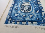 「HAKKOU」*つよしゆうこ銅版画*シートとマット紙セット