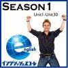 【イングリッシュスコーレ Season1】小学生のための英語学習講座1