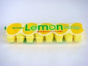 レモンソープ 45g×8