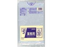 ポリ袋45L 透明 0.04mm厚 1ケース[400枚:1パック(10枚入)×40]