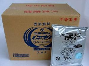 ニチネン固形燃料 トップトレーパック 20g 1ケース[400個:20個入×20袋]