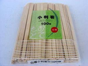 白樺小判箸 100膳入
