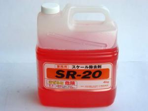 除去 剤 スケール スケール除去剤『NO.4』300ml