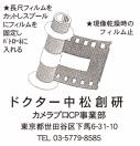 【プロ製品】フィルムストッパー(100枚入り)