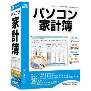 パソコン家計簿<img class='new_mark_img2' src='https://img.shop-pro.jp/img/new/icons15.gif' style='border:none;display:inline;margin:0px;padding:0px;width:auto;' />