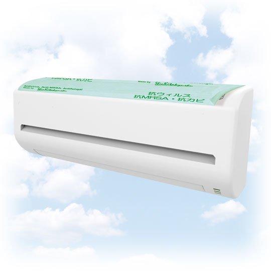 機能性家庭用エアコンフィルター フィルドゥ 2枚入