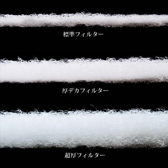 超厚レンジフードフィルター(36×300cm)