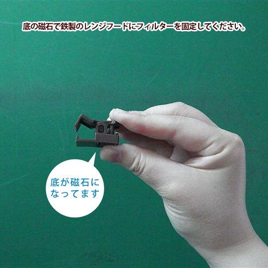 クリップ磁石 ワニラ(6個入)【品番 R-116-B】
