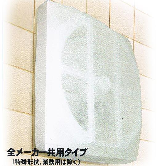 ピッタリ簡換L(換気扇フィルター3枚&カバー)