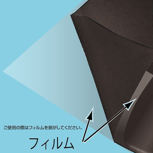 SB3100 シリコンマルチシート(黒色) 60cm×10m(ロール)
